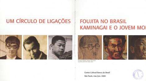 """Foujita, """"Un círculo de relaciones"""" (2008)"""