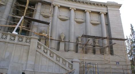 Ley para la ampliación y refuncionalización del museo (2006)
